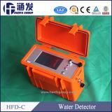 Type de mines, HFD-C Détecteur d'eau souterraine /eau Finder