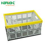 O plástico dobrável e recipiente de empilhamento de travamento ventilada de armazenamento