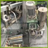 二酸化炭素の臨界超過流動抽出の器械