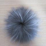 Рекламных подарков Cute Raccoon мех Pompom цепочки ключей