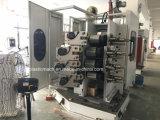 플라스틱 컵 2 모터에 의하여 오프셋 인쇄 기계 제어