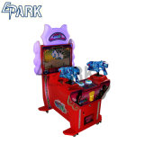 아이들 게임 장비 총격사건 아케이드 게임 기계