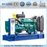 Генераторные установки цены на заводе 56квт 45квт мощности Yuchai дизельного двигателя генератор для продаж
