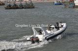 7.5mのガラス繊維の膨脹可能な哨戒艇の漁船の速度のヨット