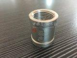 Couplage de raccord de pipe interne femelle d'amorçage d'acier inoxydable plein