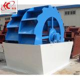 Silica Bucket Sand Washing Price Machine