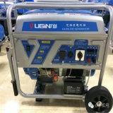 電気開始5kw 7kw 8kw携帯用ガソリンかガソリン発電機