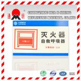 Тип винил любимчика ранга рекламы отражательный покрывая для рекламировать знаки предупреждая доску (TM3100)