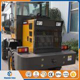 中国の構築機械低価格のフロント・エンドローダー1tonの小型車輪のローダー