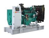 20kVA-150kVAパーキンズエンジンを搭載するディーゼル発電機セット