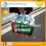 高品質の天然水の低価格のための前にLamitanedの接着剤の運送ハンドル