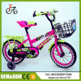 الصين صاحب مصنع 12, 14, 16 بوصة جدي درّاجة/فتى درّاجة فتى درّاجة