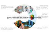 YPS熱い販売のNonwoven機械