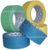 Film de protection de profil en aluminium avec électrophorèse antioxydante de haute qualité