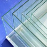 El Acuario de plaza de la pecera de vidrio