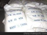 Classe da indústria do carbonato de /Sodium da luz da cinza de soda & venda quente do preço de exportação do produto comestível a melhor! ! !