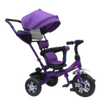新しい方法デザインは自転車か美しい子供のバイクの赤ん坊の三輪車をからかう