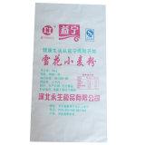 Рециркулировать вкладыши сплетенные PP для питания семени зерна риса муки