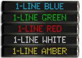 중국 제품 또는 공급자. LED 스크린을 광고하는 좋은 방수 옥외 단말 표시
