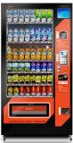 中型容量の飲料の自動販売機