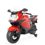 Подкрученные расы BMW детский мотоцикл для мотоцикла