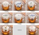 Tazza di tè di ceramica di vetro del filtrante della tazza di tè di Customzied per la donna