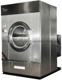 Machine à sécher (HG), Machine à sécher les tissus, Sécheuse à usage d'hôtel, Machine à sécher à linge