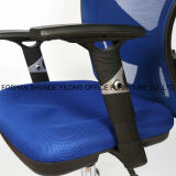Стул офиса стула сетки стула Hyl-1026A пластичный
