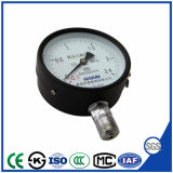 حارّ [سلّ برسّور] مقياس لأنّ أمونيوم من جهاز مقياس ضغط