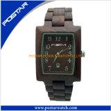 숙녀를 위한 최신 인기 상품 나무로 되는 시계 및 남자는 시계를 방수 처리한다