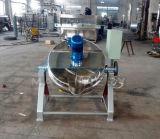 Vertical en acier inoxydable 500L'isolant chemisé pour bouilloire avec agitateur pour la vente (ACE-JCG-063203)