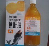 La vitamina jarabe para la Salud