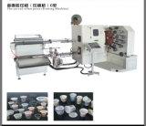 Machine en plastique remplaçable d'impression offset de cuvette pour les cuvettes froides de boissons