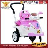 Трицикл игрушек/детей Bike спорта малыша с автомобилем качания Trike велосипеда оптовой продажи колеса света Blink