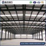 Индивидуальные Сборные стальные конструкции склад с Сэндвич панели (сталь)