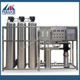 Heiße Wasserbehandlung-Maschine des Verkaufs-500L -5000lpure von Guangzhou Suppler