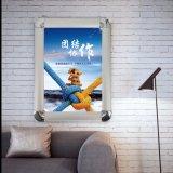 China-Foto-Abbildung-Kunst-Plakat-Aluminiumförderung-Geschenk-Spiegel-Rahmen