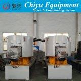 Mezclador de frío y caliente vertical unit/ Máquina de mezcla de alta velocidad
