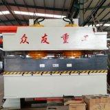 Asphalt-Schindel/Dach-Fliese, die hydraulische Presse-Maschine herstellt