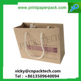 Eco-Friendly 브라운 기술 종이 면 손잡이 쇼핑 음료는 커피 포장 부대를 자루에 넣는다