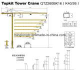 Qtz260bk16 (K40/26) Topkitタワークレーン16t