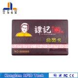 Modificar la tarjeta del ABS para requisitos particulares U de RFID con los materiales de empaquetado de PETG