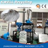 Пластичная филировальная машина Miller PP PE Pulverizer