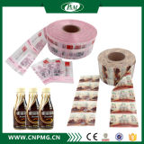 Étiquette de chemise de rétrécissement de PVC pour le jus de fruits