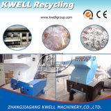 Frantoio di plastica di vendita della fabbrica, schiacciante macchina per i materiali di PE/PP/Pet/ABS/PS