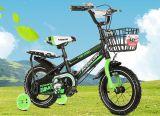 2017 vélo en gros d'enfant de vélo des gosses BMX avec le certificat de la CE