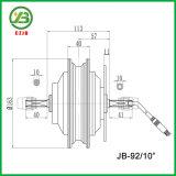 Czjb 유럽 기어 10 인치 무브러시 250 와트 전기 스쿠터 모터