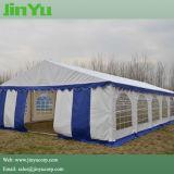шатер 5m*8m Wedding с отделяемой стальной рамкой