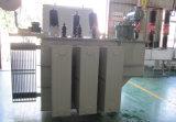 三相オイルの電源の変圧器