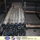 Сталь D3/SKD1/Cr12/1.2080 прессформы высокой износостойкости